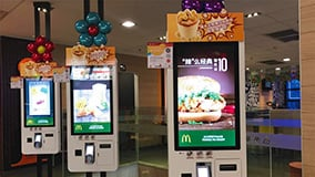 034-interactive-multitouch-kiosk-self-service.jpg