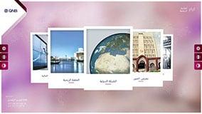 Touchscreen-Table-Software-QNB-Qatar-National-Bank-01-02.jpg