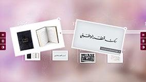 Touchscreen-Table-Software-QNB-Qatar-National-Bank-04-03.jpg